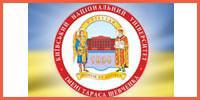 Национальный университет имени Шевченко