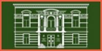 Дом ученых