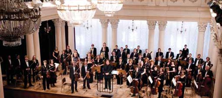 Государственный академический эстрадно-симфонический оркестр Украины